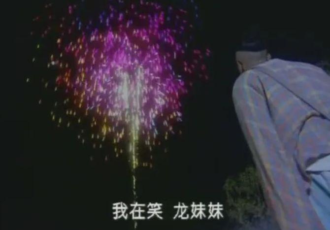 《春光灿烂猪八戒》20年:原以为是喜剧,结果却是四个悲剧故事