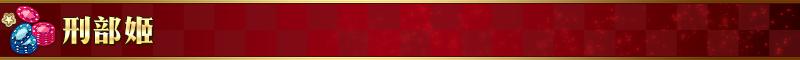 《【煜星平台官网注册】fgo国服拉斯维加斯御前比试推荐召唤1介绍,水武藏卡池开启》