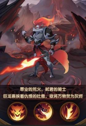 《【煜星平台注册网址】剑与远征:「攻略」扭曲梦境最新阵容出炉,蜥蜴已成为新的核心 大佬和平民的阵容并不相同》