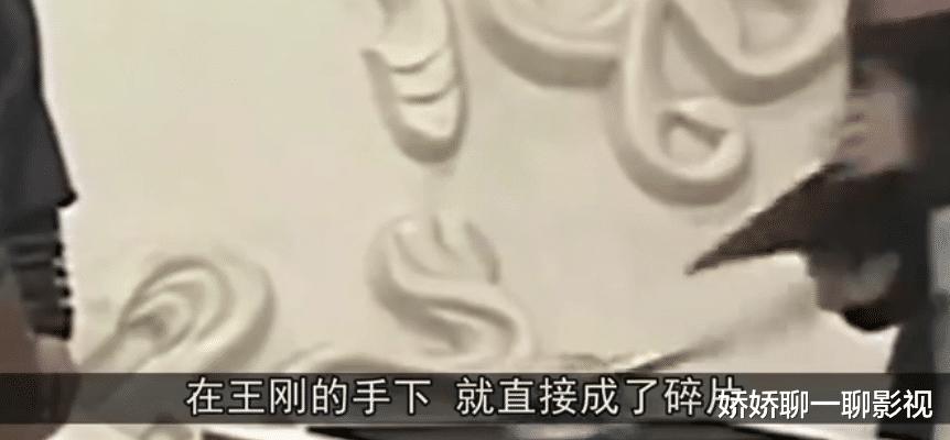 还记得王刚在节目中失手砸碎的2亿珍品?导致节目暂停,最终赔了多少钱