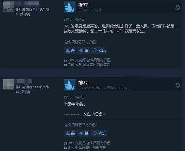"""《【煜星娱乐登陆注册】画面过时,系统老旧,但这盘冷饭还是让玩家喊出了""""爷青回""""》"""