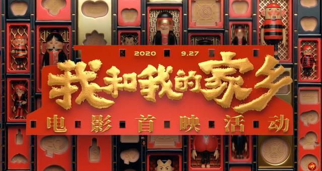 藏宝海湾钓鱼大赛_冯提莫助力春晚官方宣传电影,李晨、冯提莫、张含韵一同加盟