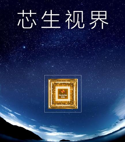 卢伟冰发布会只有天玑版本还是和骁龙888版本一起发布 数码科技 第2张
