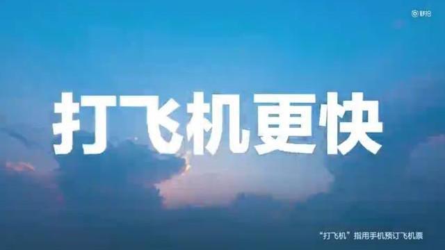 """能拍到""""裤裆开裂""""""""女生宿舍"""",小米副总裁被指低俗宣传新机"""