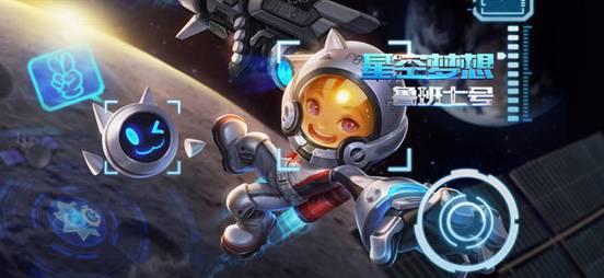 《【煜星娱乐线路】王者荣耀:s19版本最强射手不是孙尚香, 也不是伽罗?竟然是他》