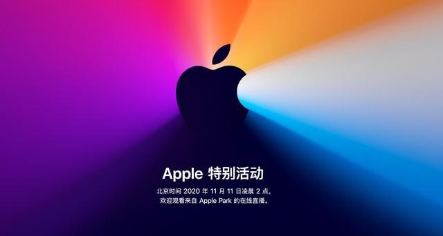 一起猜猜苹果新款MacBook有哪些变化(图1)