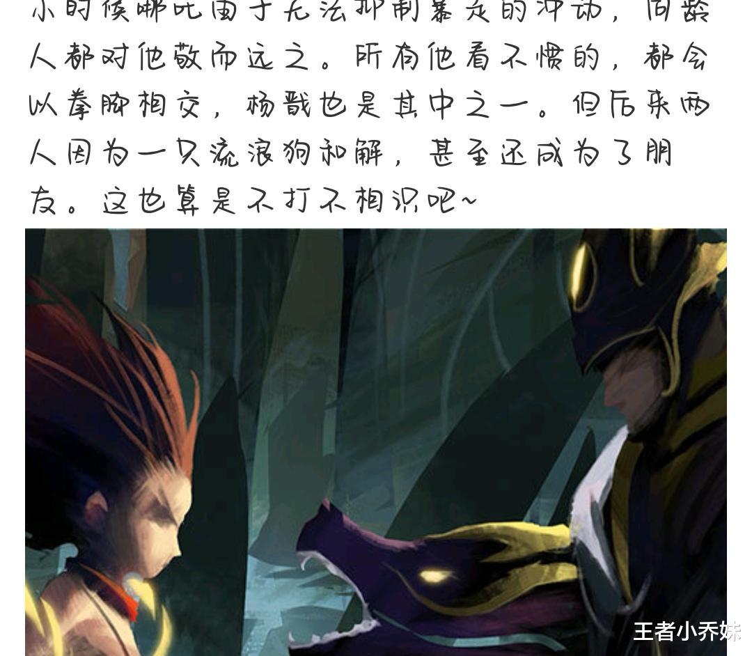 《【煜星登陆地址】杨戬水晶皮肤即将上线,紫色哮天犬帅炸,176留给四美》