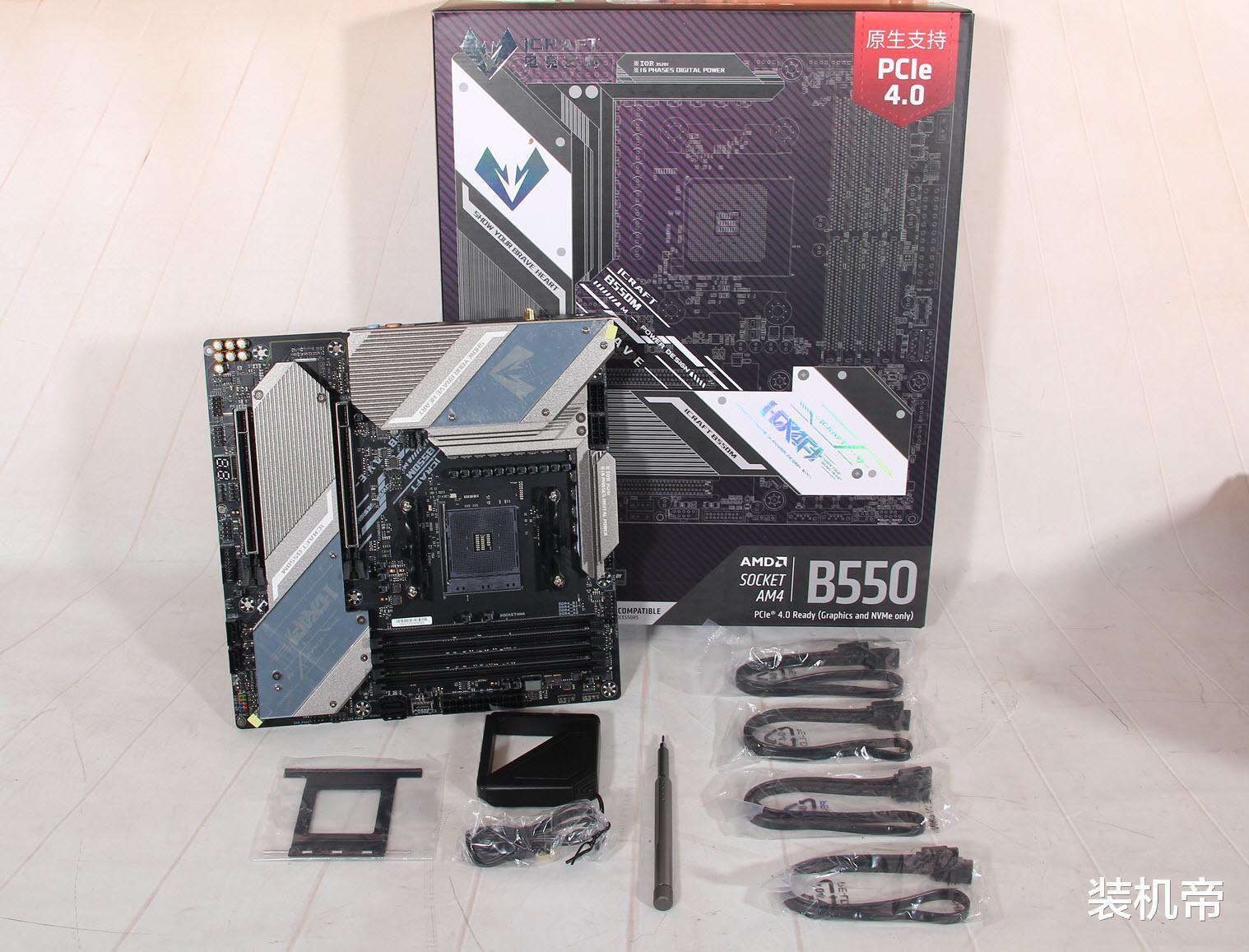 台电腾龙G40DDR43000MHz8G内存的售价还很 好物评测 第2张