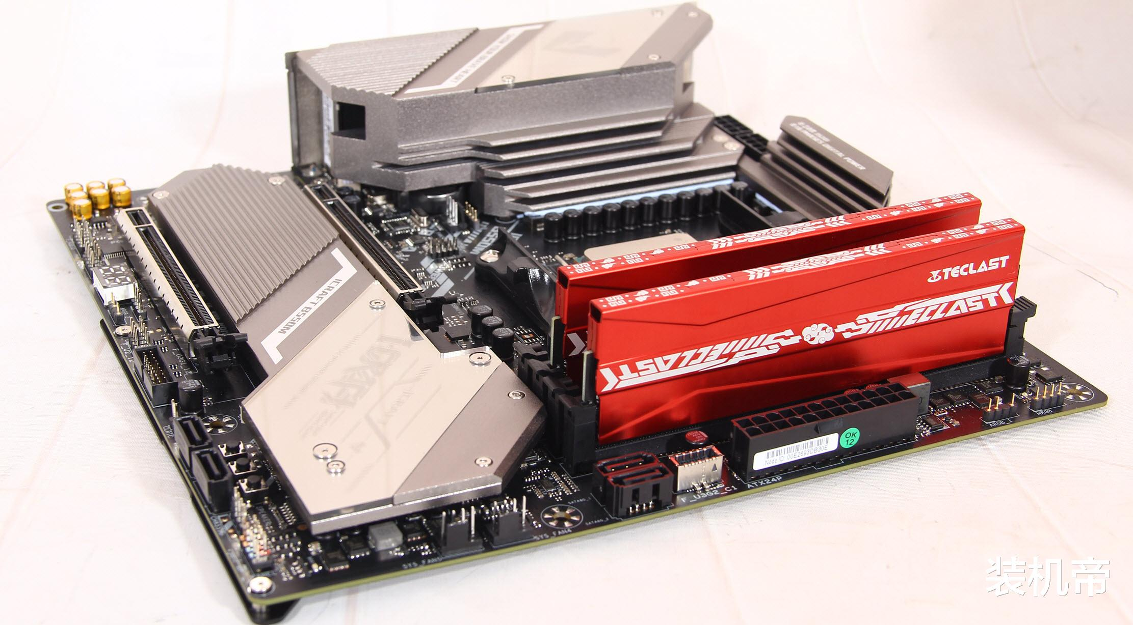 台电腾龙G40DDR43000MHz8G内存的售价还很 好物评测 第4张
