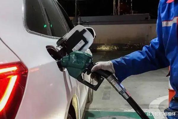 油价大暴跌!9月11日调整后,加油站92、95号汽油最新售价!