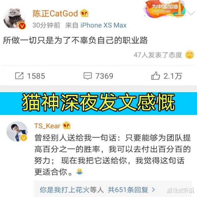 """《【煜星在线娱乐注册】eStar淘汰,猫神多次要落泪,深夜发文""""17个字"""",粉丝直呼心疼》"""