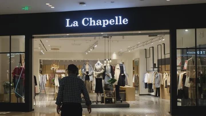一失足赔百亿?中国版Zara从横扫三四线城市沦为街头贱卖?
