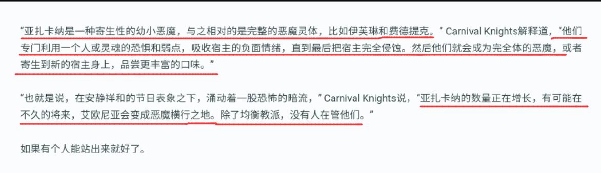 《【煜星娱乐登录注册平台】次元壁破裂!EXO成员吴世勋入股SP战队成为股东,歌手翻身做老板?》