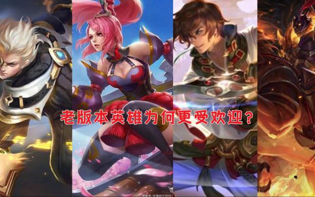 """iworld_王者荣耀:为何玩家都想要""""老技能"""",榜首这个英雄不删,一个大招就拿五杀"""