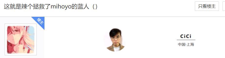 """季鹍_我找到了米哈游""""六老""""之一、《原神》美术总监的这些作品-第3张图片-游戏摸鱼怪"""