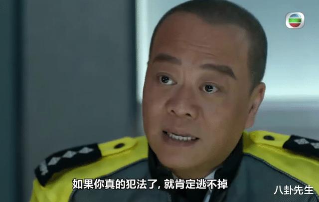 TVB新剧片单:欧阳震华马德钟等老艺人回巢,剧里老少配成常态插图2