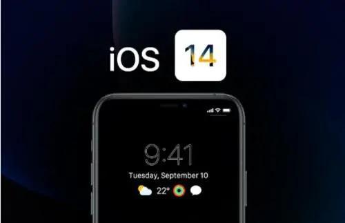 iPhone6s还能战斗!iOS 14正式版发布