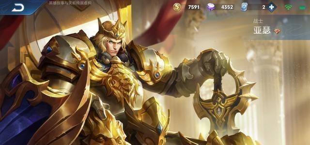 《【煜星注册链接】王者:怎么证明自己老玩家!有艾琳、游戏天数多、知道改版英雄?》