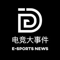 电竞大事件esports