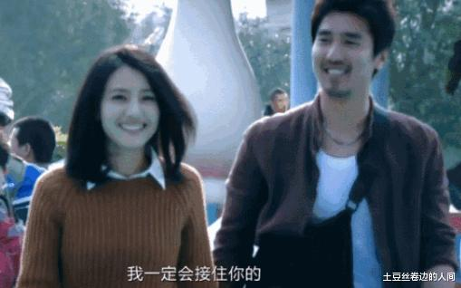 高圆圆:错爱张亚东,转身嫁赵又廷,40岁生娃,如今却令人叹息