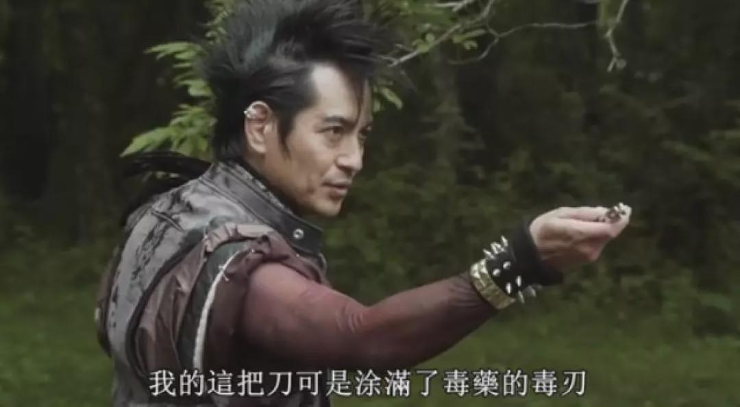 天堂医生从魔王变勇士,佐藤健为动画电影《勇者斗恶龙》配音插图4