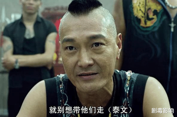 """《古惑仔》十大配角近况:郑浩南风光不再,""""洪兴战神""""都61岁了"""