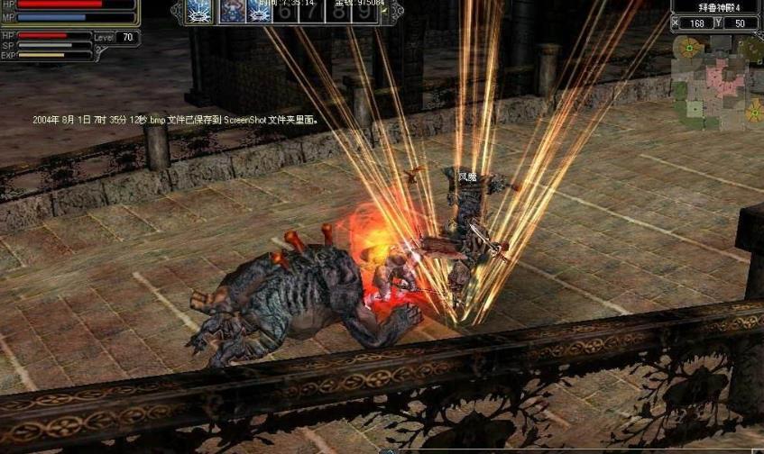 印度小新娘_有五款游戏都曾叫板魔兽,但最终没有一款做到了