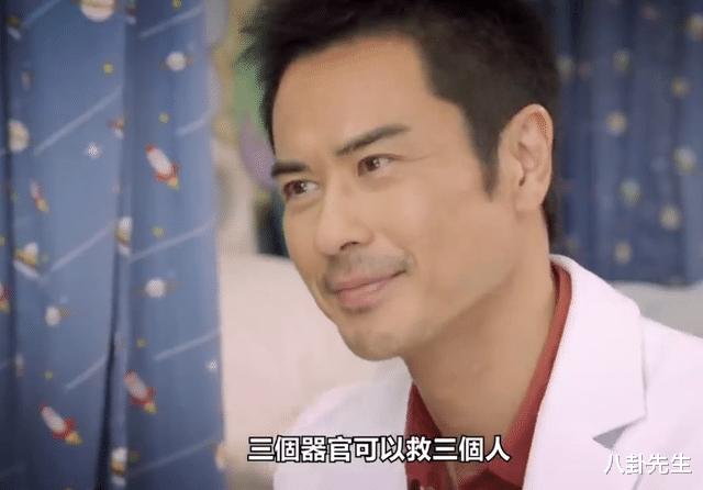 TVB新剧片单:欧阳震华马德钟等老艺人回巢,剧里老少配成常态插图36