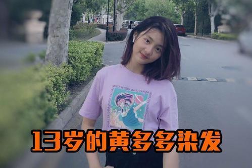 看看黄磊女儿多多,再看田亮女儿森碟,就知艺术生和体育生的不同