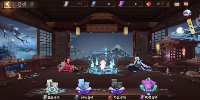 开花弹_阴阳师:游戏中让人感动的细节,立冬之后召唤界面的背景变了