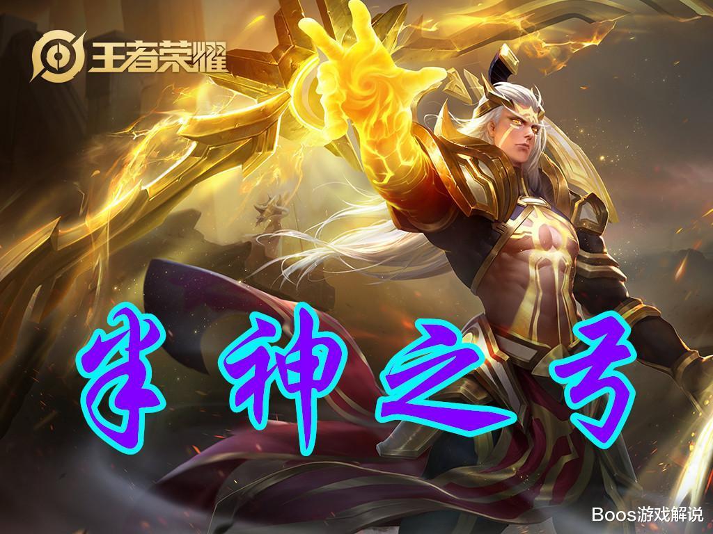 《【煜星娱乐app登录】控制技能命中率极低的英雄,王昭君一般,榜首一直空技能!》