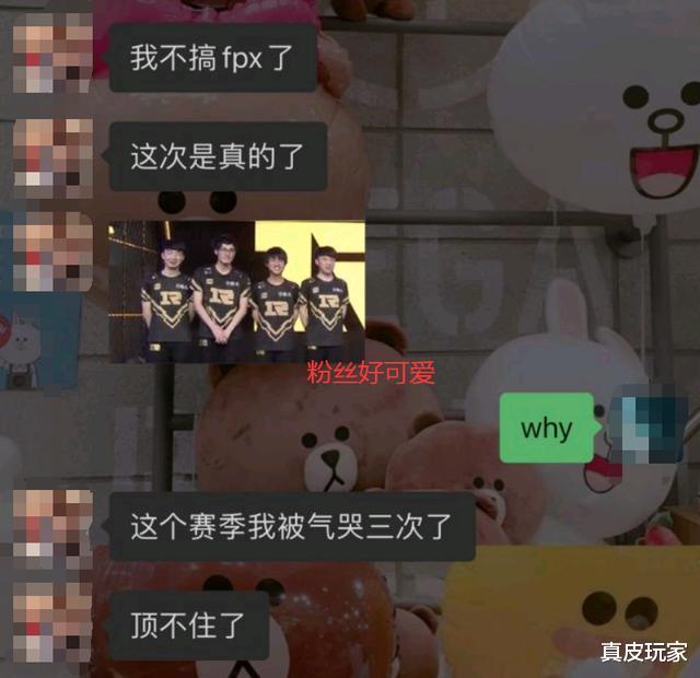 《【煜星娱乐官方登录平台】LPL:和edg粉取个经?FPX粉丝直呼气哭三次顶不住》