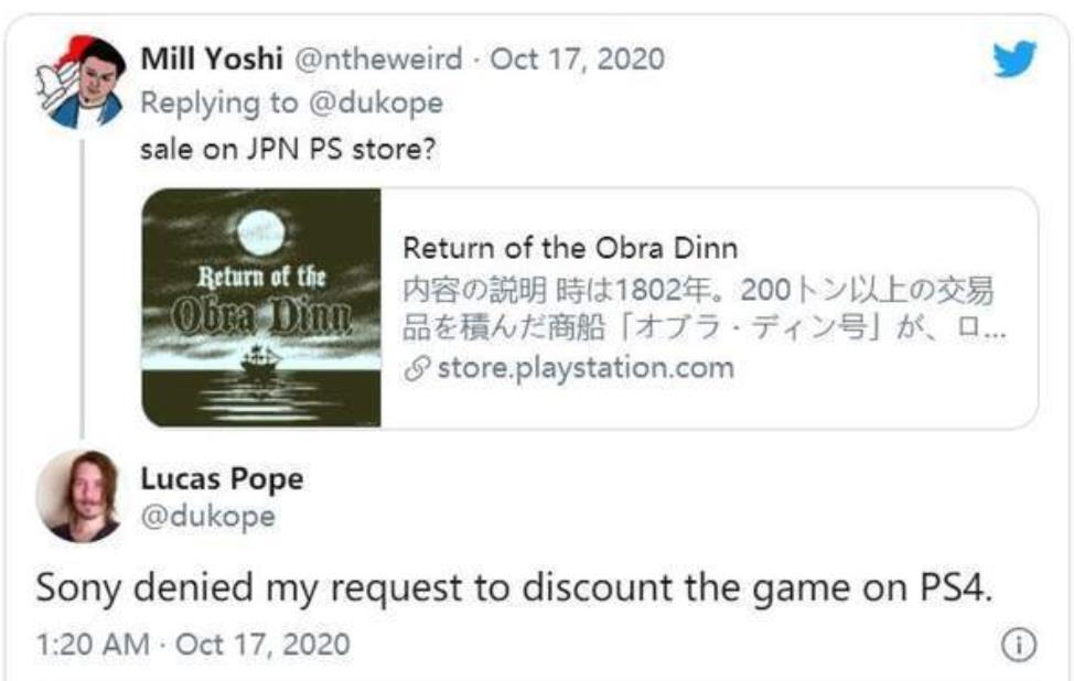 游戏日报232期:LOL手游宣布公测计划;腾讯游戏垄断iOS畅销前三插图(6)