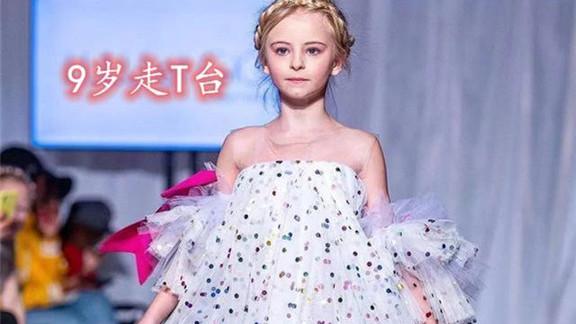英国小女孩生来没有双腿,9年后登上巴黎时装周,自信且耀眼