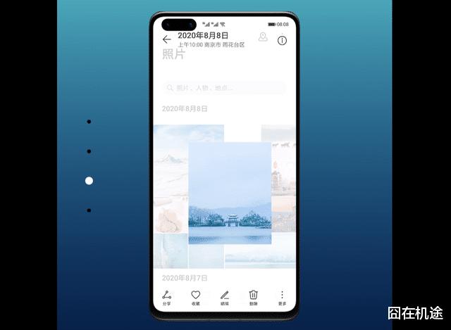 华为手机提示拦截QQ删除照片,瞬间给出拦截提示,怪只怪安卓系 好物评测 第3张