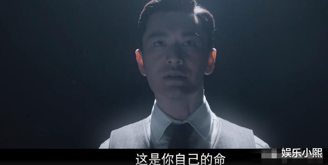 《鬓边不是海棠红》黄晓明演技爆棚,他绝对有实力教baby演戏