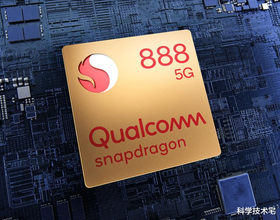 你期待搭载骁龙870芯片的智能手机吗? 数码科技 第1张