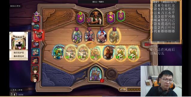 《【煜星娱乐官方登录平台】云顶之弈可以向炉石传说学习,属于同类型游戏,有异曲同工之妙》