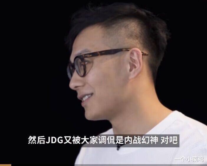 """《【煜星娱乐公司】SN又出事了,最新视频暗示JKL,还妄图把""""冰皇""""的称号据为己有》"""