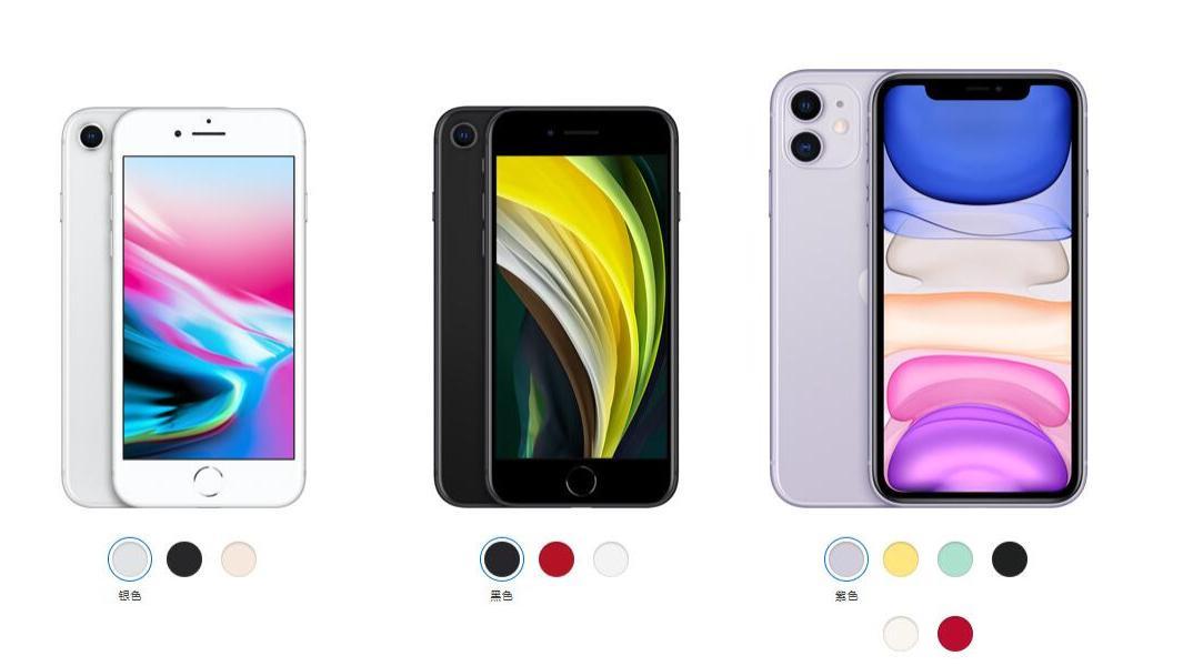 iPhone SE全面对比iPhone8、11,帮你理性分析到底值不值得买!