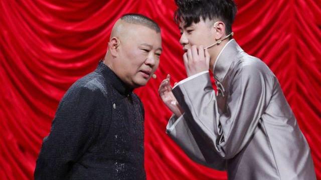 曹云金:德云社的人都说我是叛徒,再看看张云雷,才知道我是好人
