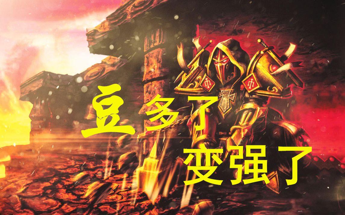 """《【煜星注册链接】魔兽9.0圣骑士最好用的一键宏?莫过于老少皆宜的""""攒豆宏""""!》"""