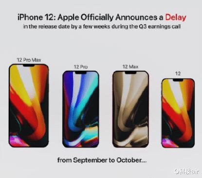 iPhone 12系列开售时间曝光!确实有点晚,还愿意等不?