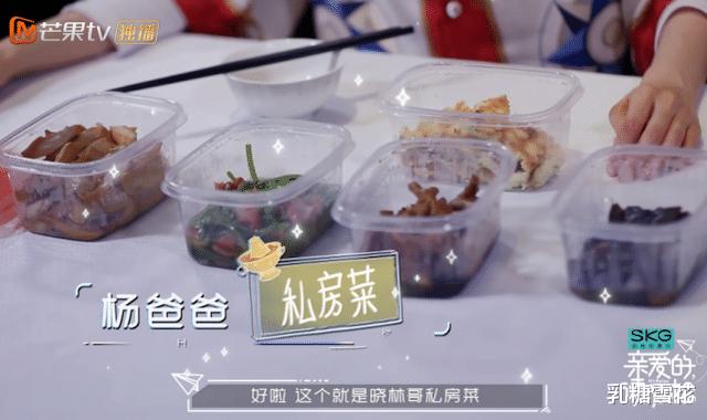 杨幂家33年只吃一道荤菜!看清了是啥玩意后,永远不可能胖到90斤