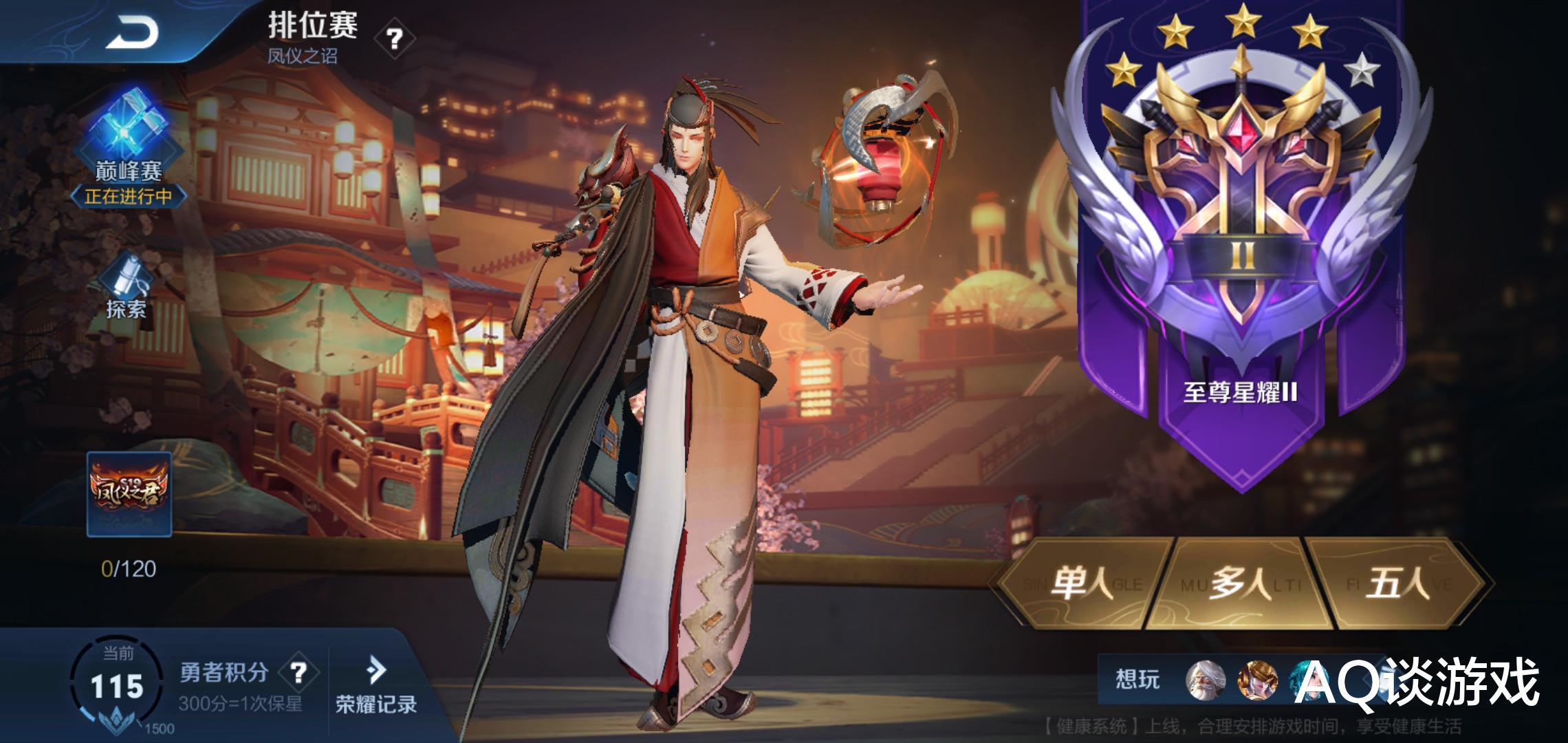 王者荣耀:狮心王返场事件真相大白,玩家开心笑了 狮心王 王者荣耀 手游热点  第5张