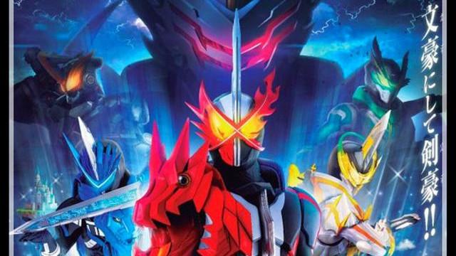 假面骑士saber新情报:蓝狮子骑士blaze出场,一击必杀的水之剑士