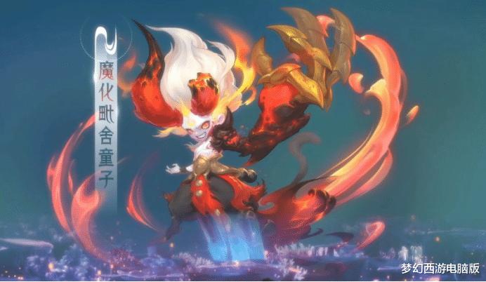 《【煜星测速注册】梦幻西游:新资料片爆料,种族系统公布,新技能及召唤兽来袭!》