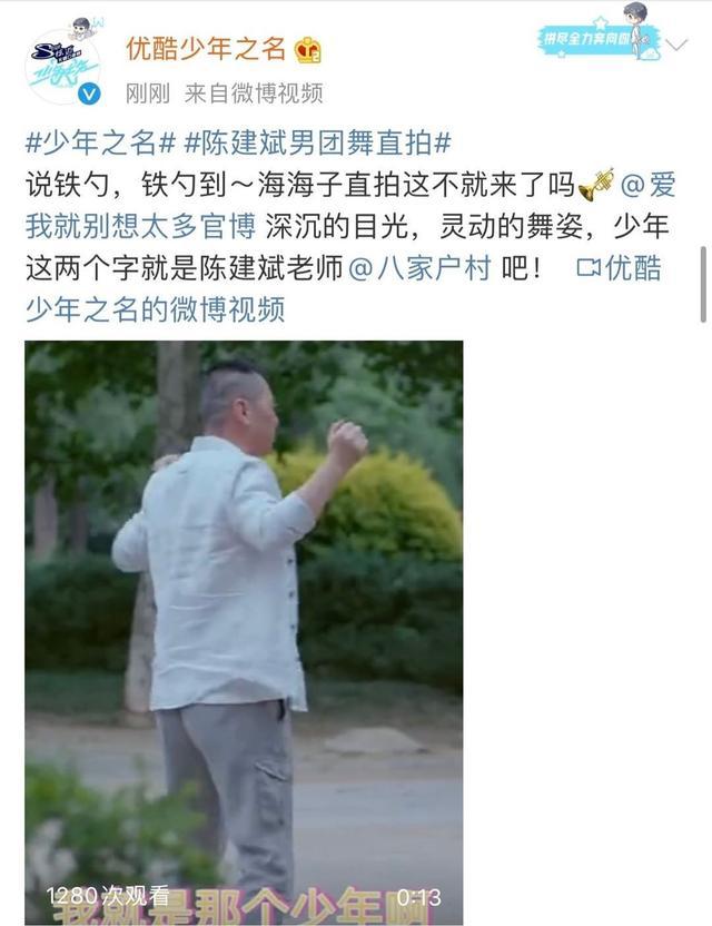 『』继易烊千玺之后,《少年之名》请陈建斌当导师,郭敬明有对手了