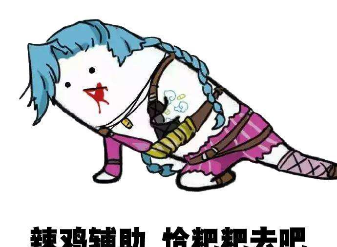 """《【煜星测速注册】""""嘴强""""王者究竟是怎样诞生又该怎样克制呢?网友:心态最重要!》"""
