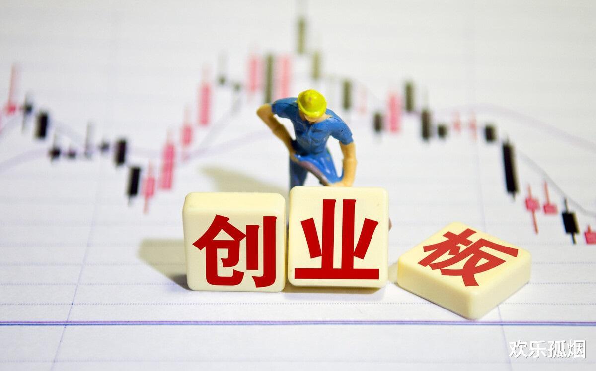 重磅利好来袭!A股下跌原因已消除 下周有望重启升势